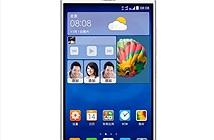 Huawei ra mắt phablet giá rẻ Ascend GX1