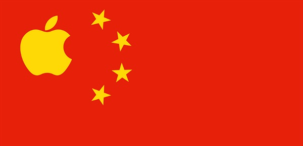 """Apple cho Trung quốc """"soi"""" code iOS để chứng minh không có mã độc"""