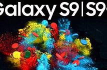 Tất tần tật thông tin về Samsung Galaxy S9 trước giờ G