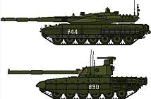 Lộ hình ảnh thực đầu tiên của siêu tăng Armata?