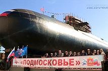 Tàu ngầm nào của Nga do thám căn cứ tên lửa Pháp?