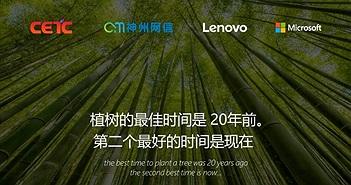 Microsoft làm riêng một bản Windows 10 dành cho chính phủ Trung Quốc