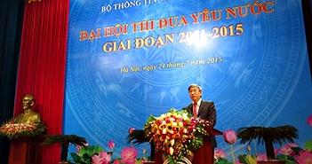 Việt Nam sẽ vào 1/3 nhóm nước dẫn đầu về mức độ sẵn sàng Chính phủ điện tử