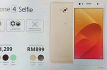 Asus ra mắt smartphone ZenFone 4 Selfie Lite giá chỉ 210 USD