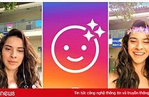 Instagram công bố tính năng bộ lọc hình ảnh khuôn mặt khi phát sóng video trực tiếp