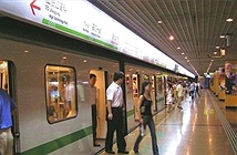 Quét khuôn mặt để trả vé tàu điện ngầm ở Trung Quốc