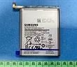 Samsung Galaxy S21+ sẽ sở hữu viên pin 4.800 mAh