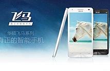 Asus ra mắt smartphone 'giá rẻ' Pegasus X002, chỉ 2,7 triệu đồng