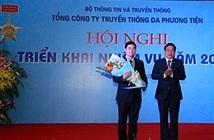 Ông Phạm Duy Yên được giao nhiệm vụ kiểm soát viên tại Tổng công ty VTC