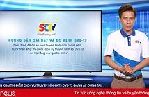 SCTV nâng băng thông Internet tốc độ cao, giá không đổi