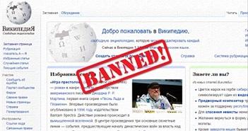Nga chặn trang Wikipedia do hướng dẫn làm chất gây nghiện