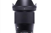 Sigma giới thiệu ống kính 16mm F1.4 đầu tiên cho máy ảnh Mirrorless Sony