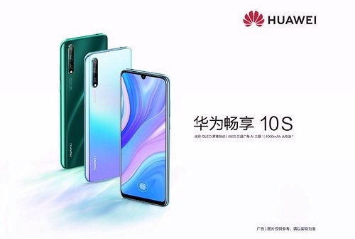 Huawei Enjoy 10s ra mắt: Camera 48MP, Kirin 710F, giá 226 USD