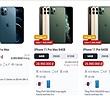 iPhone 12 mở bán, iPhone cũ lập tức giảm giá siêu mạnh