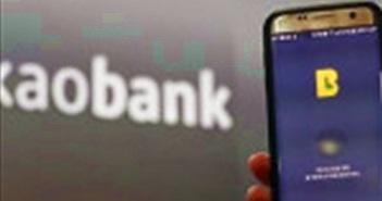 Kakao Bank - Ngân hàng chỉ hoạt động trên internet đã đi vào hoạt động