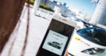 Taxi tự lái của Nissan chuẩn bị lăn bánh