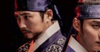 Bom tấn truyền hình Hàn Quốc, Grand Prince được phát độc quyền trên iflix