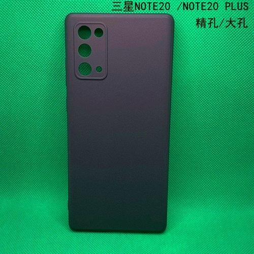 Ốp lưng Samsung Galaxy Note20 + hé lộ chi tiết thiết kế