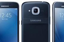 Samsung ra mắt smartphone giá rẻ Galaxy J2 Pro