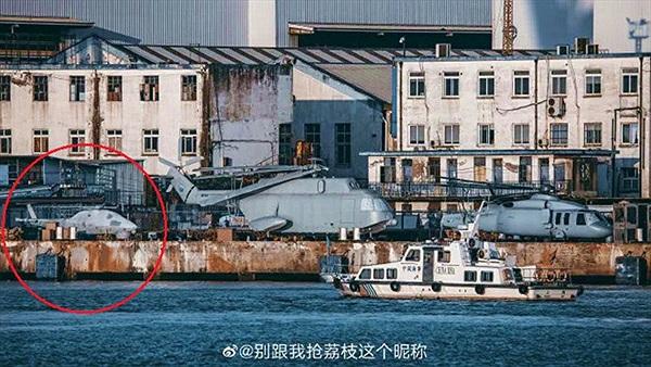 Trực thăng không người lái xuất hiện gần tàu đổ bộ Type-075 Trung Quốc