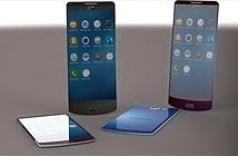 Samsung lên lộ trình cho Galaxy S7