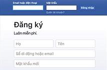 Làm thế nào để vô hình trên Facebook?