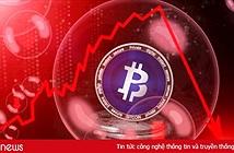 Giá Bitcoin hôm nay 26/12: giá bitcoin đổi chiều giảm nhẹ. Bitcoin đã có 90 lần giảm giá trong năm 2018