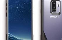 Galaxy S9+ chưa ra lò nhưng đã có concept vỏ bảo vệ
