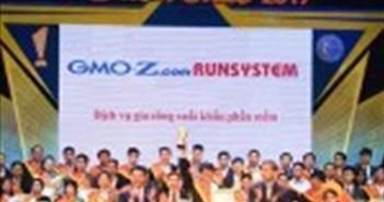 """GMO-Z.com RUNSYSTEM: Công nghệ và Nhân lực là hai """"từ khóa"""" của phát triển thị trường"""