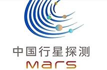 Chương trình thăm dò sao Hỏa của Trung Quốc mang tên Thiên Vấn 1