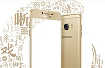 Samsung chính thức tung smartphone Galaxy C5 với thiết kế siêu mẫu