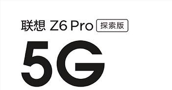 Lộ ảnh Lenovo Z6 Pro 5G phiên bản mặt lưng trong suốt