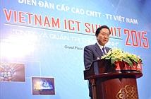 Nhật Bản sẽ giúp Việt Nam áp dụng CNTT trong lĩnh vực thủy sản