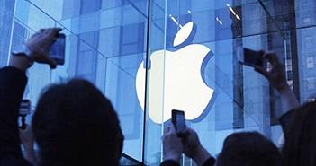 Apple chiến thắng giải thưởng danh giá về nghiên cứu trí tuệ nhân tạo