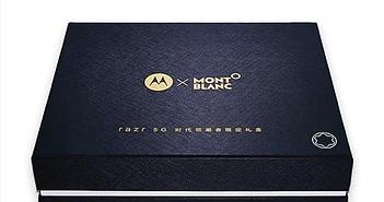 Motorola và Montblanc hợp tác trên phiên bản RAZR 5G đặc biệt