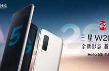 Smartphone màn hình gập Samsung W21 5G chuẩn bị ra mắt