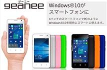 EveryPhone , điện thoại Windows 10 mỏng nhất sẽ bán từ ngày mai với giá 325$