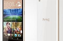 HTC Desire 826 lên kệ, giá 8,69 triệu đồng