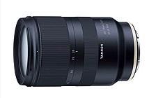 Tamron ra mắt ống kính 28-75mm F/2.8 Di III RXD ngàm E cho máy ảnh mirrorless Sony