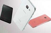 Samsung trình làng Galaxy Feel chống nước, giá rẻ