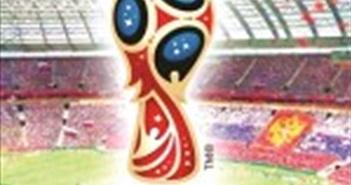 """Bài toán """"bản quyền"""" World Cup 2018 đang được VTV đong đếm"""