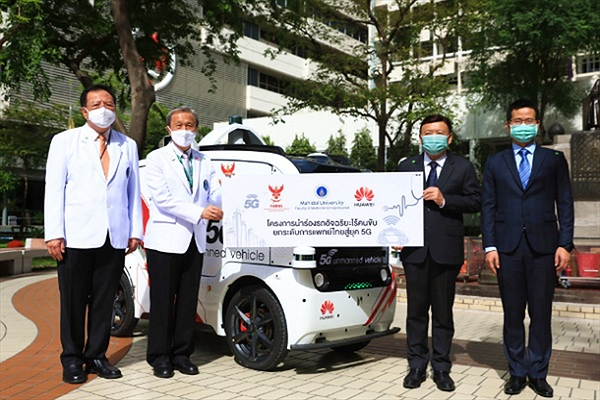 Huawei thử nghiệm xe không người lái 5G tại bệnh viện