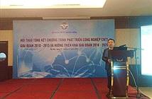 Việt Nam đứng thứ 2 Đông Nam Á về chứng chỉ CMMi
