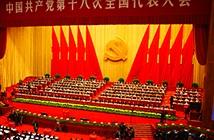 Luật chống khủng bố mới tại Trung Quốc gây hoang mang cho các hãng công nghệ
