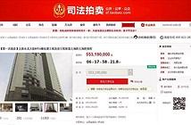 Hết máy bay Boeing, đến lượt cả tòa nhà cũng được Trung Quốc bày bán trên Taobao