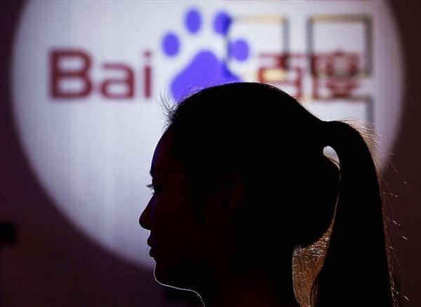Với khoản đầu tư 1,9 tỷ USD, công ty con trước kia của Baidu đang thách thức các đối thủ Fintech
