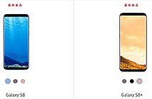Samsung tung thêm 3 màu mới cho Galaxy S8 và S8+