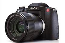 Leica ra mắt máy ảnh S3 với cảm biến Medium Format 64MP