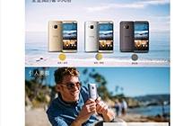 HTC ra mắt One M9e: Biến thể giá rẻ mới của One M9