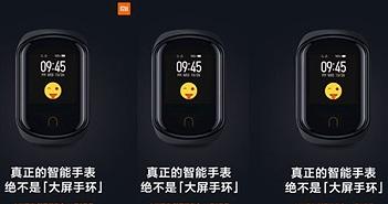 """Xiaomi """"nhá hàng"""" đồng hồ Mi Watch ra mắt ngày 5/11"""